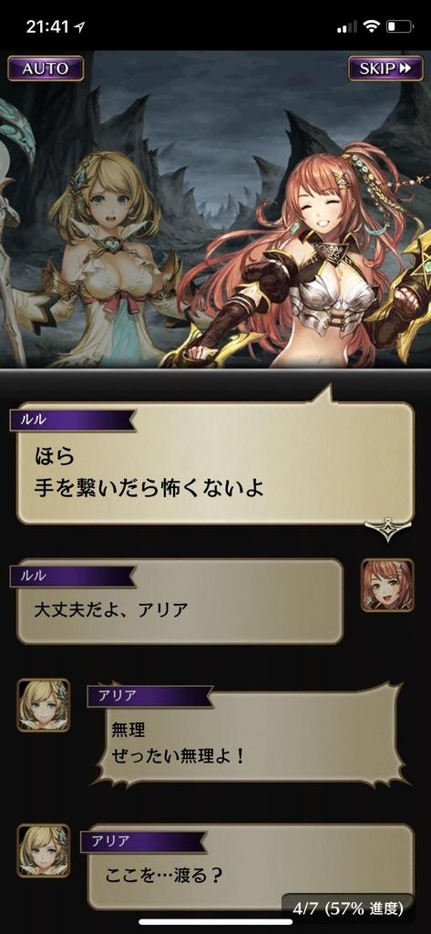 f:id:yuyu001:20181101162708j:plain