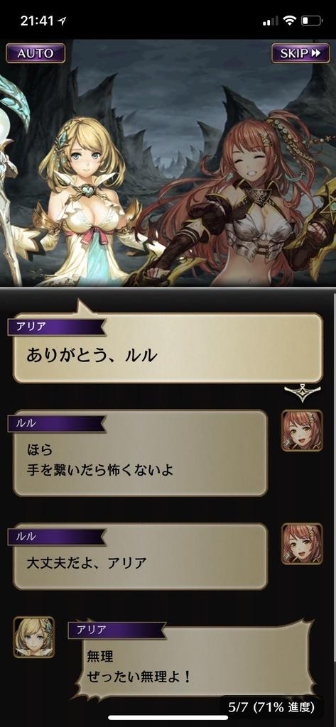 f:id:yuyu001:20181101162714j:plain
