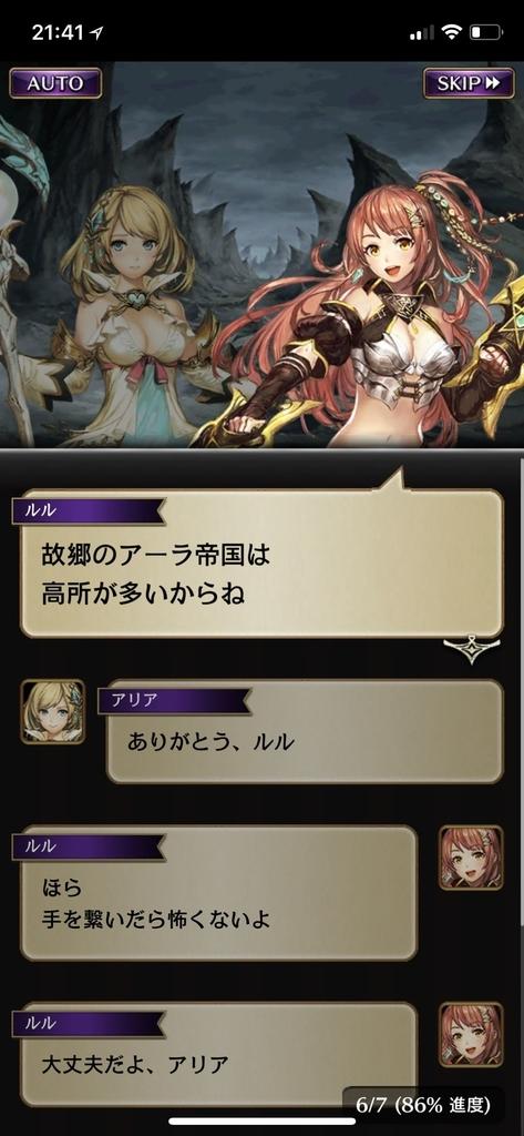 f:id:yuyu001:20181101162721j:plain
