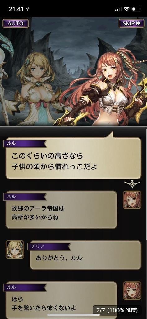 f:id:yuyu001:20181101162727j:plain