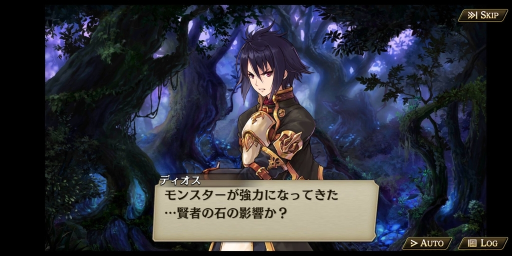 f:id:yuyu001:20181104175546j:plain