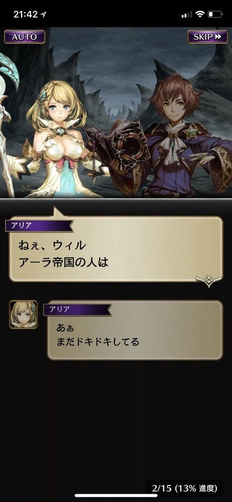 f:id:yuyu001:20181106120006j:plain