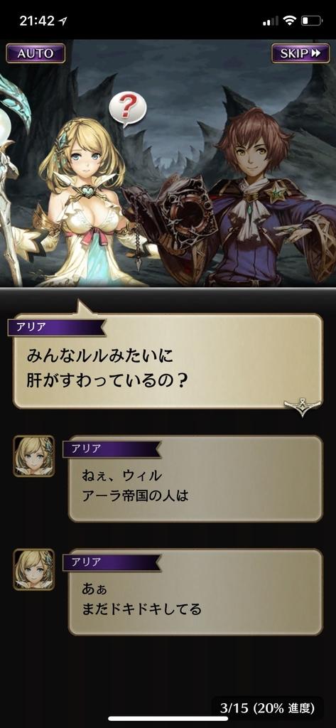 f:id:yuyu001:20181106120016j:plain