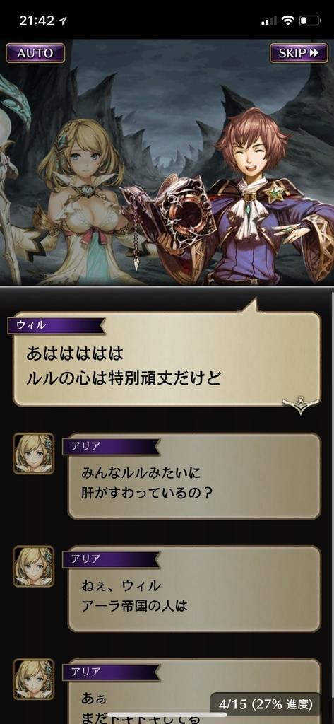 f:id:yuyu001:20181106120023j:plain