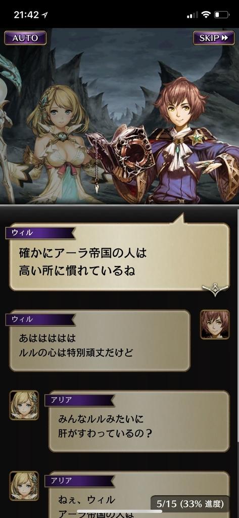 f:id:yuyu001:20181106120253j:plain