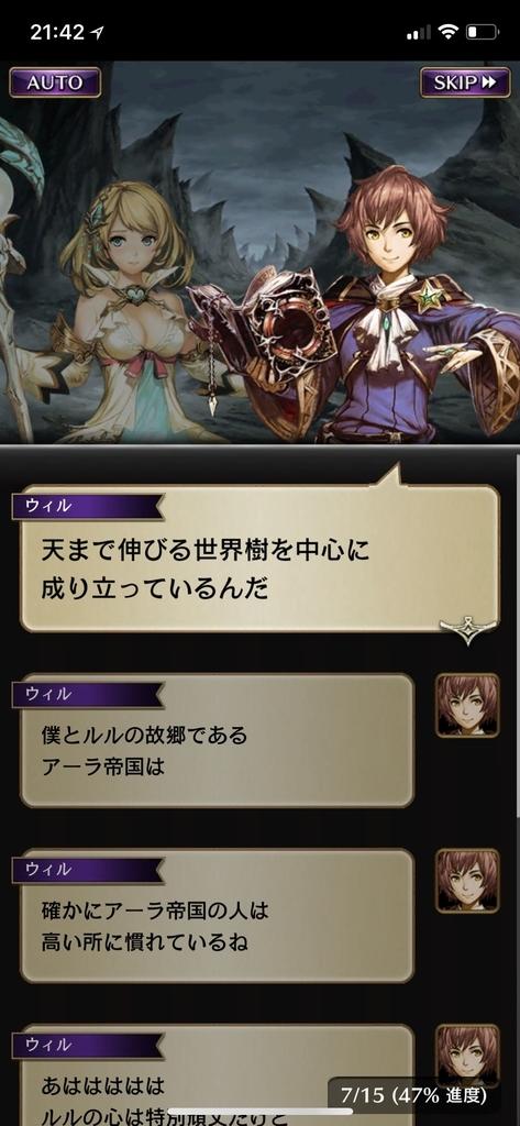 f:id:yuyu001:20181106120312j:plain