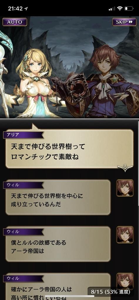 f:id:yuyu001:20181106120329j:plain