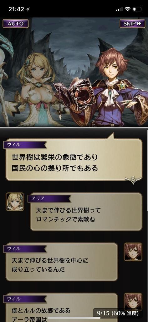 f:id:yuyu001:20181106120338j:plain