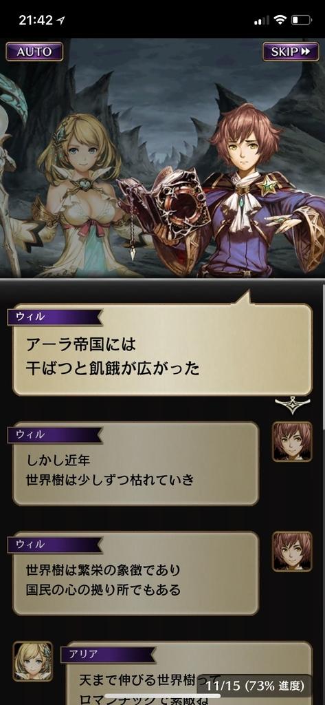 f:id:yuyu001:20181106120427j:plain