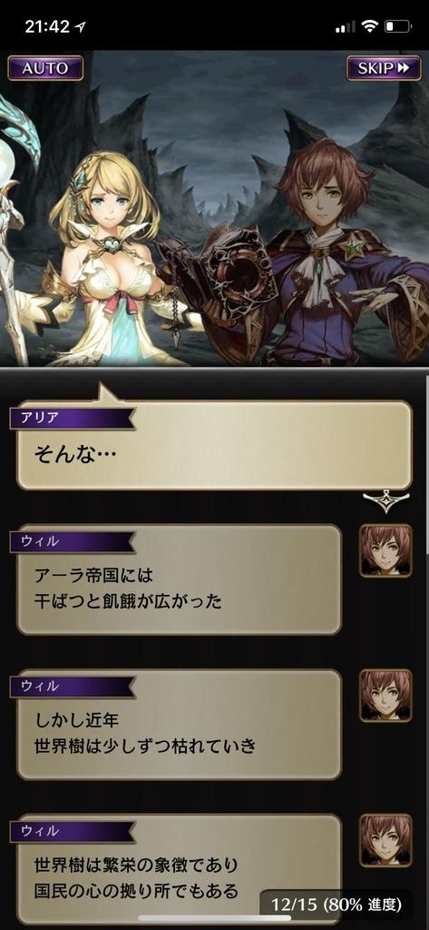 f:id:yuyu001:20181106120438j:plain