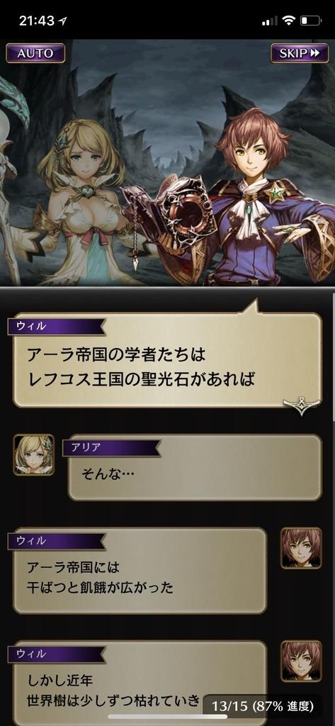 f:id:yuyu001:20181106120447j:plain