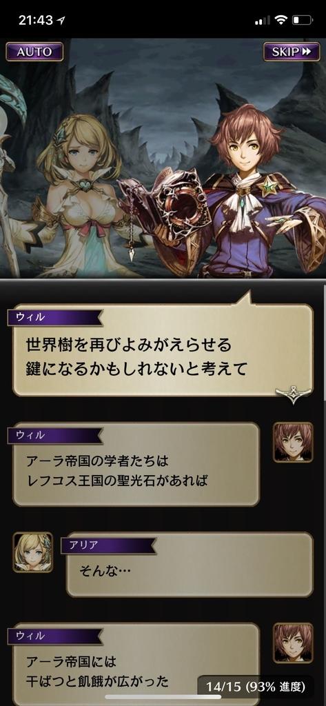 f:id:yuyu001:20181106120454j:plain