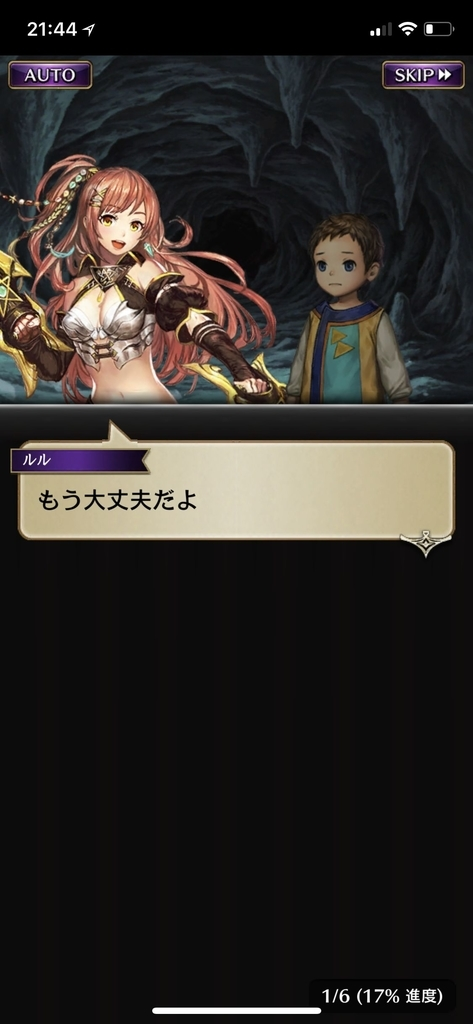 f:id:yuyu001:20181106121557j:plain