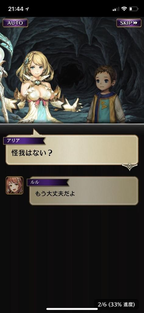 f:id:yuyu001:20181106121606j:plain
