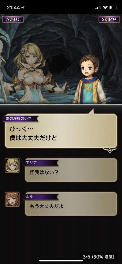 f:id:yuyu001:20181106121615j:plain