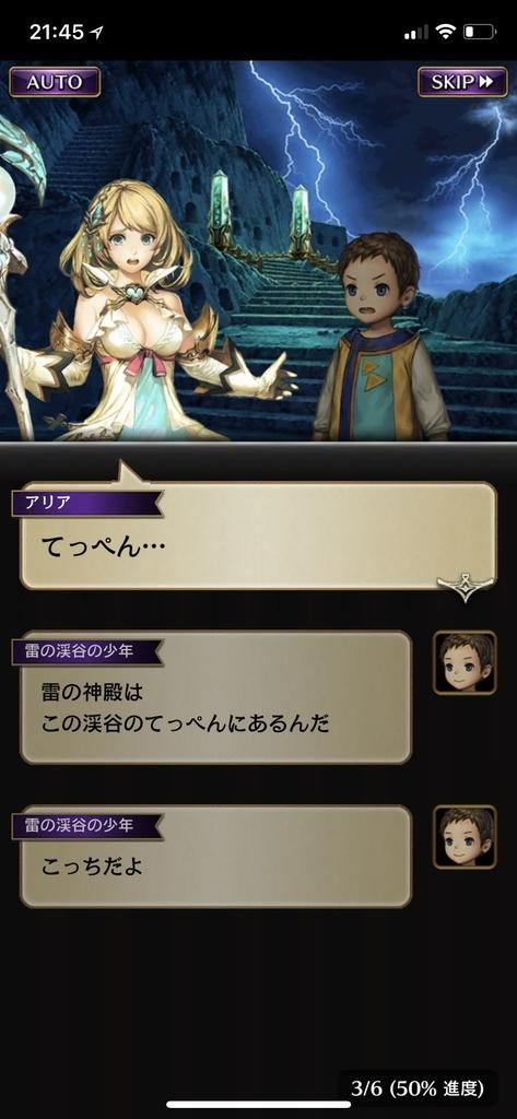 f:id:yuyu001:20181106121939j:plain