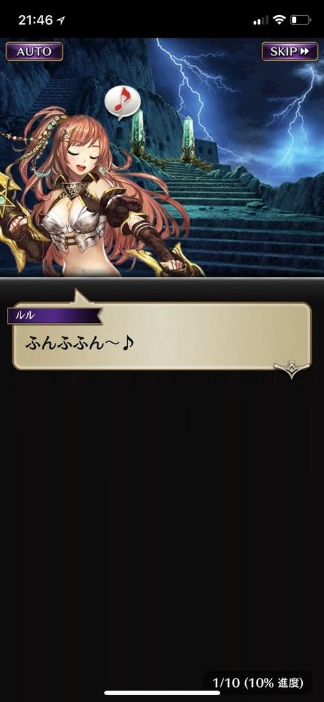 f:id:yuyu001:20181106122303j:plain