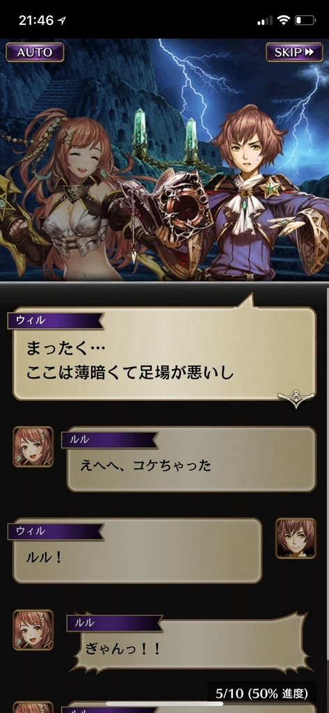 f:id:yuyu001:20181106122335j:plain