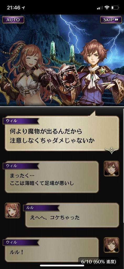 f:id:yuyu001:20181106122347j:plain