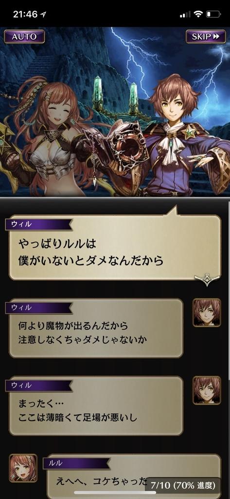 f:id:yuyu001:20181106122359j:plain