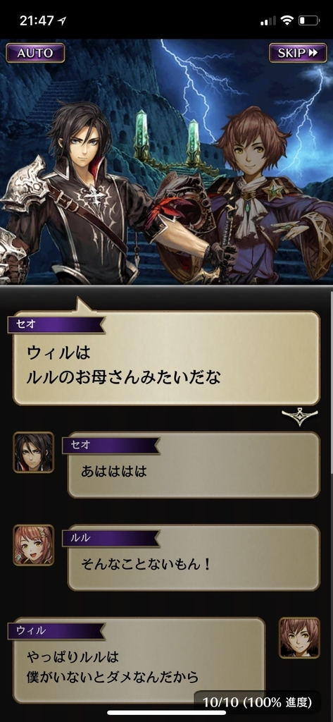 f:id:yuyu001:20181106122459j:plain