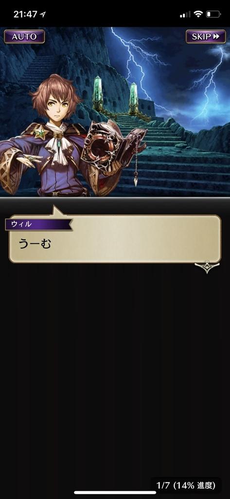 f:id:yuyu001:20181106122609j:plain
