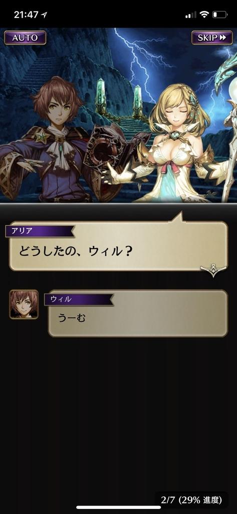 f:id:yuyu001:20181106122616j:plain