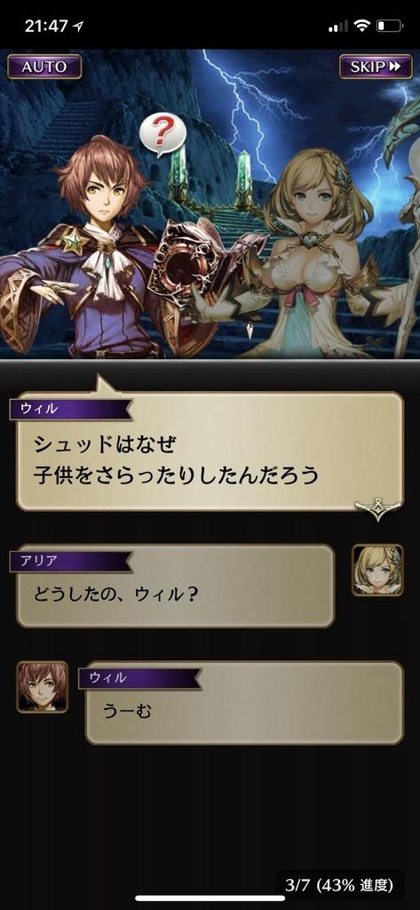 f:id:yuyu001:20181106122623j:plain