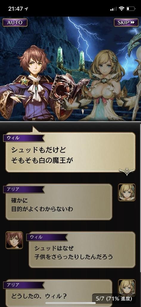 f:id:yuyu001:20181106122636j:plain
