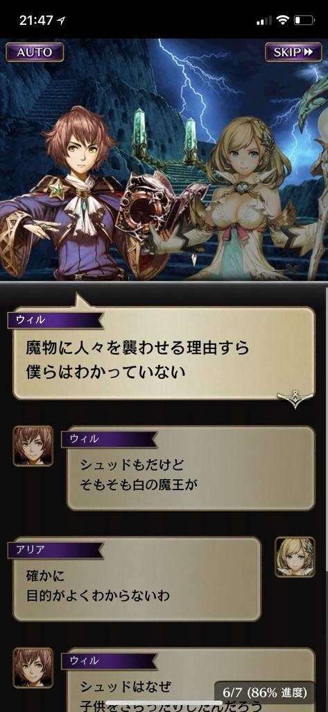 f:id:yuyu001:20181106122643j:plain