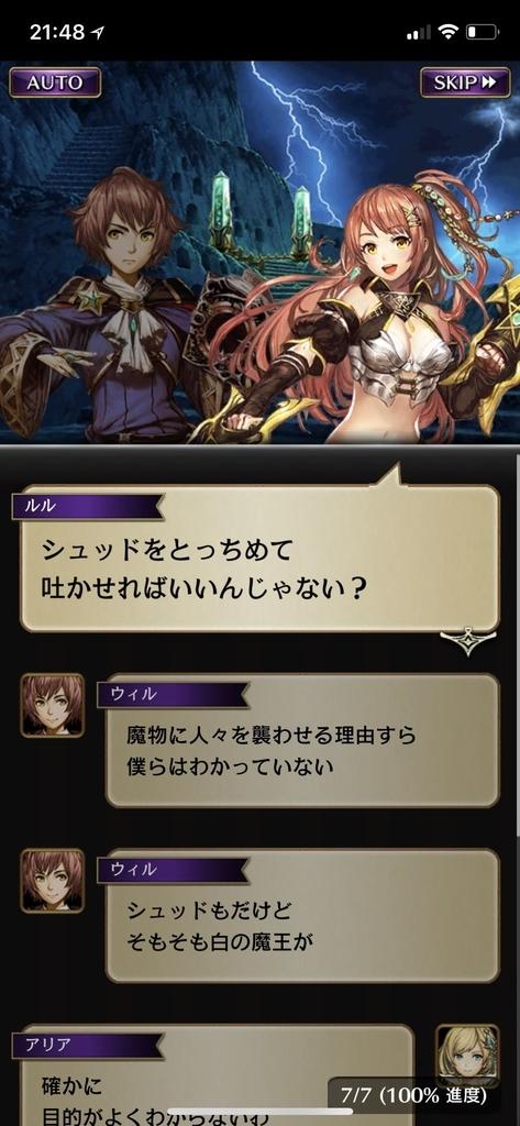 f:id:yuyu001:20181106122651j:plain