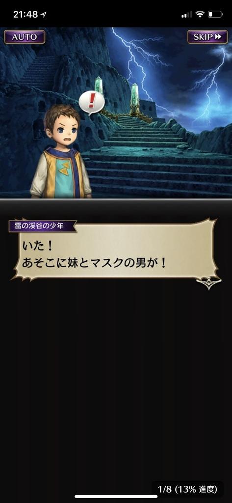 f:id:yuyu001:20181106122911j:plain