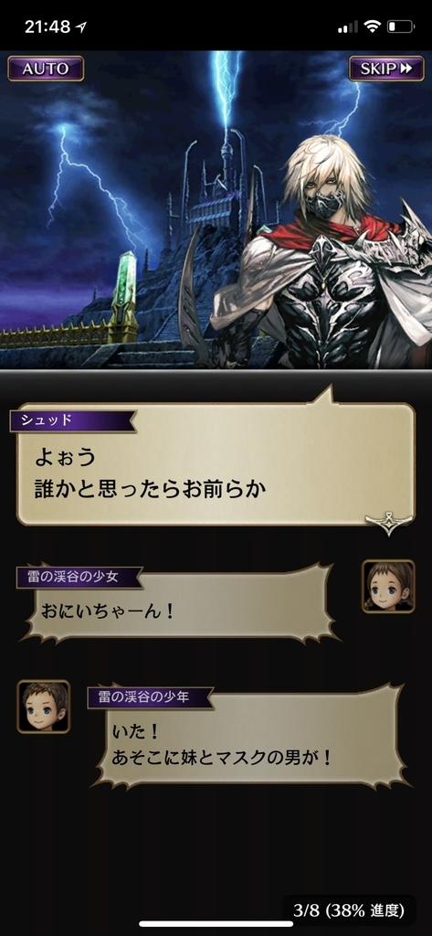f:id:yuyu001:20181106122925j:plain