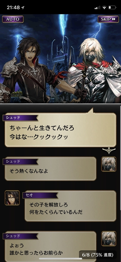f:id:yuyu001:20181106123000j:plain