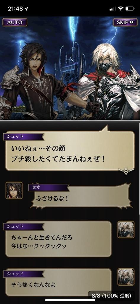 f:id:yuyu001:20181106123019j:plain