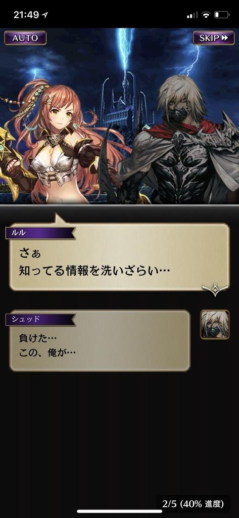 f:id:yuyu001:20181106123143j:plain