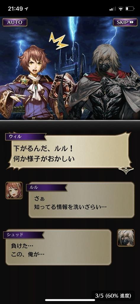 f:id:yuyu001:20181106123153j:plain