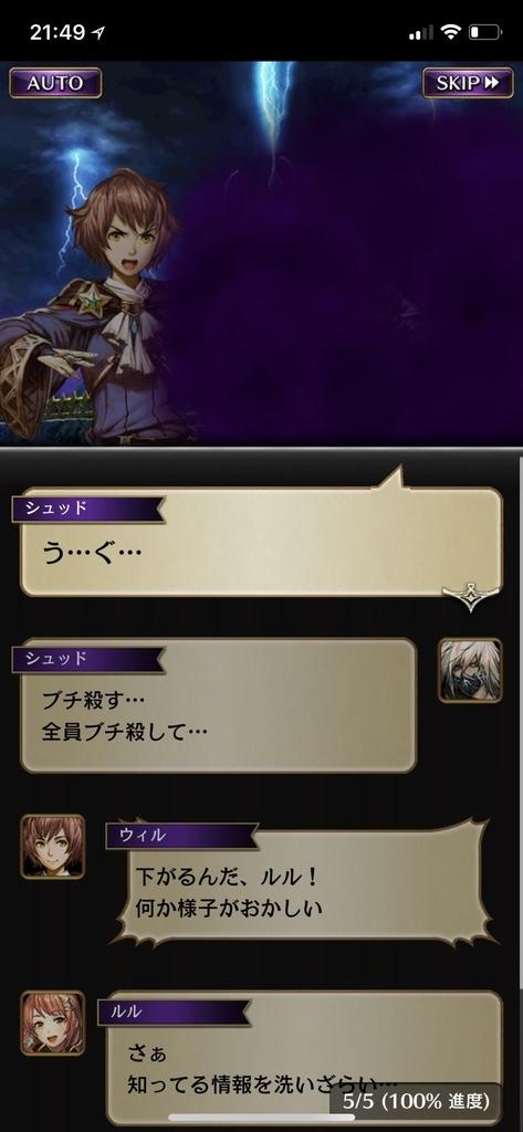 f:id:yuyu001:20181106123208j:plain