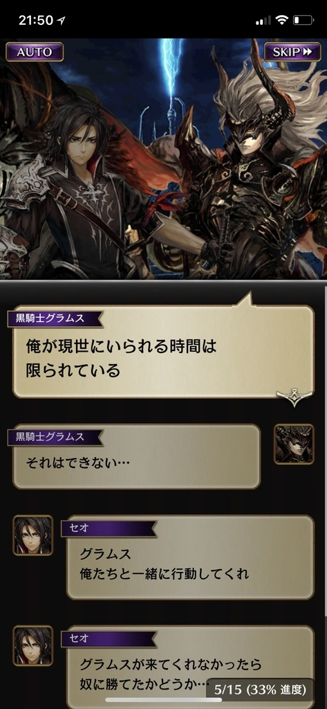 f:id:yuyu001:20181106123345j:plain