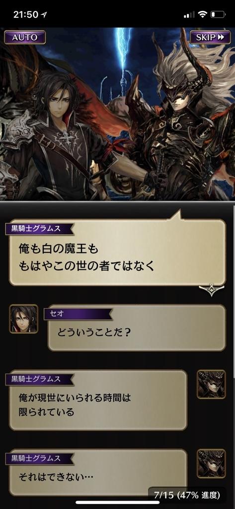f:id:yuyu001:20181106123404j:plain