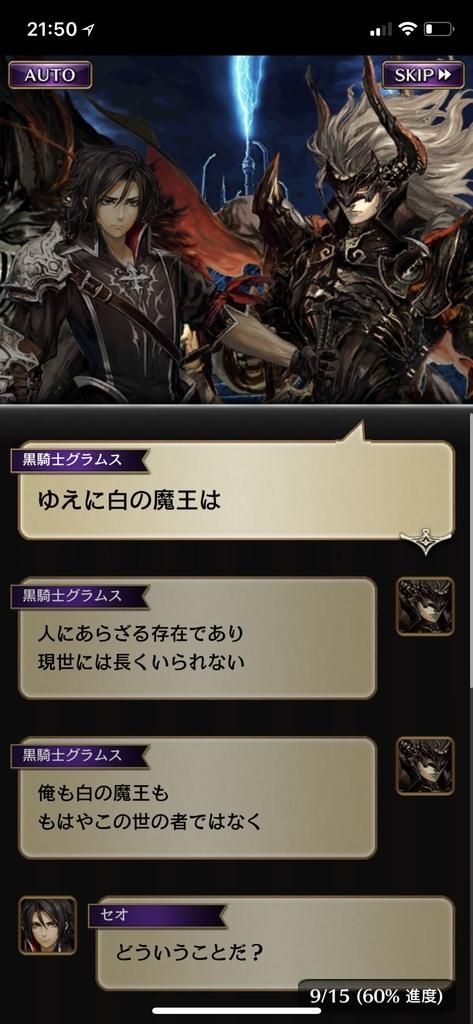 f:id:yuyu001:20181106123419j:plain