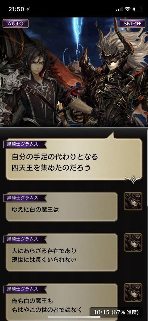 f:id:yuyu001:20181106123432j:plain