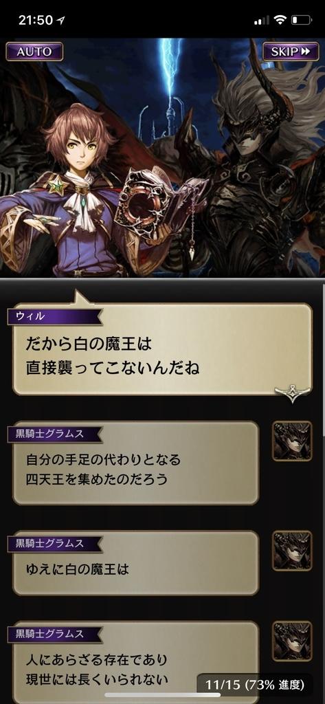 f:id:yuyu001:20181106123440j:plain