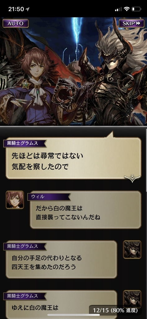 f:id:yuyu001:20181106123447j:plain