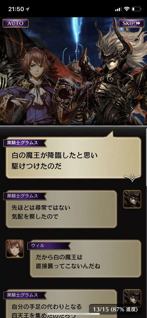 f:id:yuyu001:20181106123456j:plain