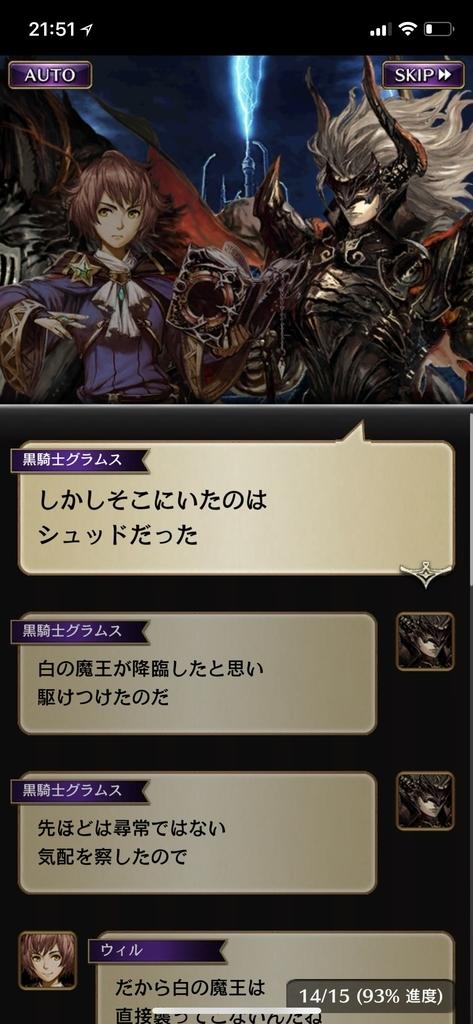 f:id:yuyu001:20181106123505j:plain
