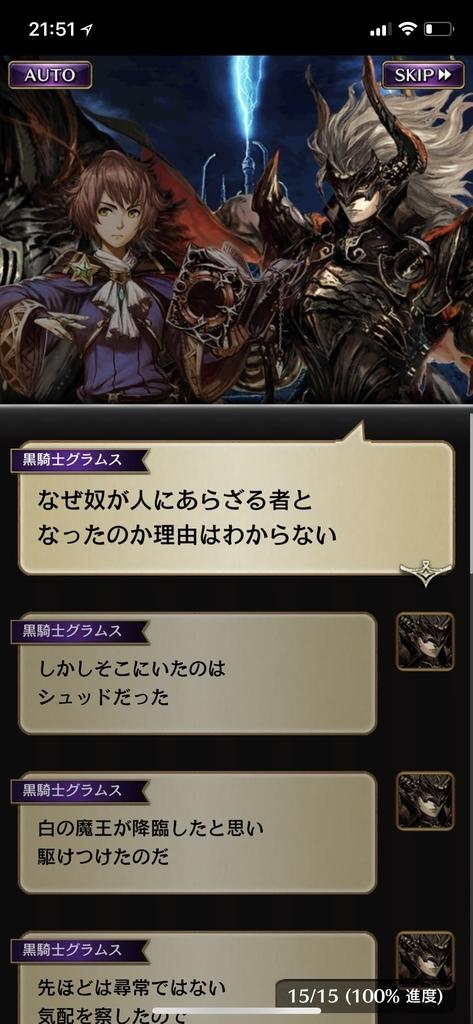 f:id:yuyu001:20181106123513j:plain