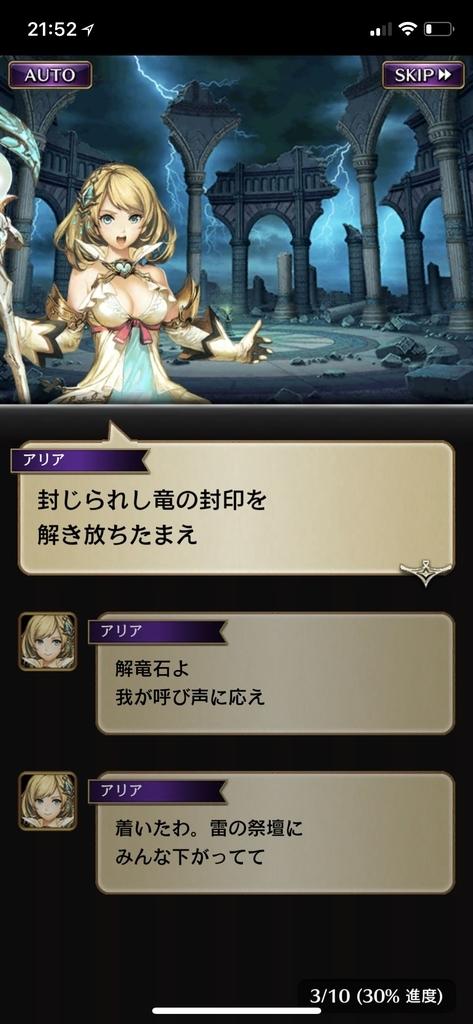 f:id:yuyu001:20181106124009j:plain