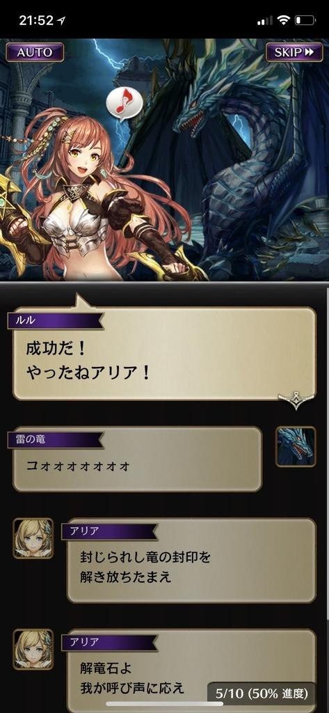 f:id:yuyu001:20181106124031j:plain