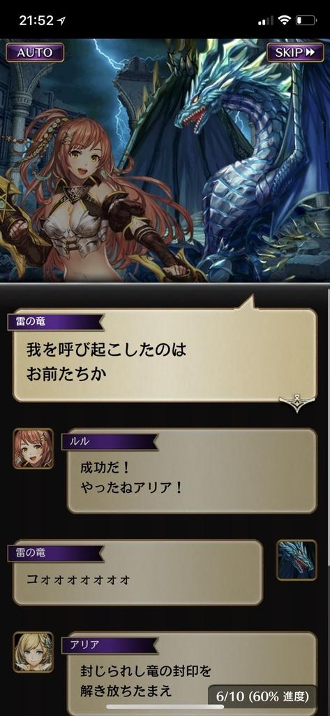 f:id:yuyu001:20181106124039j:plain